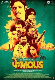 Phamous 2018 Full Movie Watch Online Putlockers Free HD Download