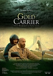 Gold Carrier (2019)