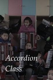 Accordion Class