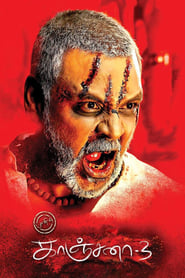 Kanchana 3 (2019) Full Movie Watch Online Free In Tamil Download 720p