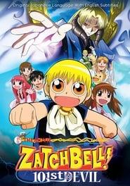 Poster Zatch Bell! 101st Devil 2004