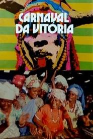 Carnaval da vitoria (1978)