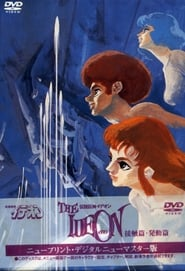 The Ideon: Be Invoked