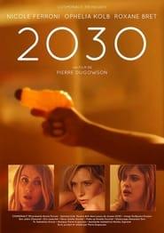 2030 2021