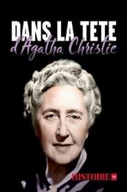 Dans la tête d'Agatha Christie (2020)
