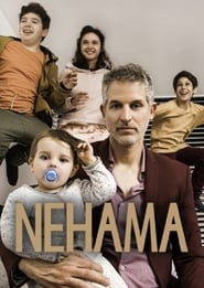 Nehama 2019