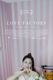 Love Factory: The Price of Being a Social Media Star (2021)