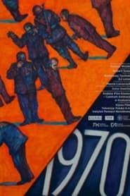 1970 (2021)