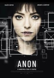 Anon (2018) online ελληνικοί υπότιτλοι
