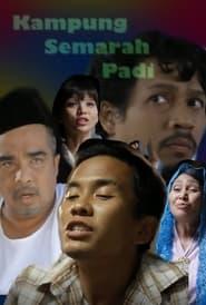 Kampung Semarah Padi (2015)