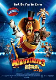Μαδαγασκάρη 3: Οι φυγάδες της Ευρώπης / Madagascar 3: Europe's Most Wanted (2012) online μεταγλωττισμένο