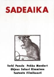 Sadeaika 1981