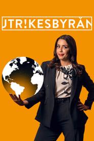 Utrikesbyrån 2020