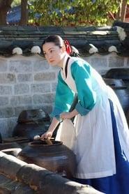 مشاهدة مسلسل Jewel in the Palace مترجم أون لاين بجودة عالية