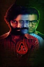 A (Ad Infinitum) (2021) Telugu Full Movie