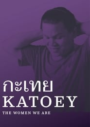 Katoey 2019
