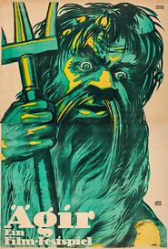 Aegir: Ein Film-Festspiel 1918