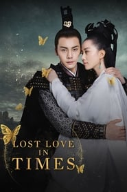 C-Drama Lost Love in Times
