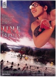 Time of the Gypsies / Dom za Vesanje 1988