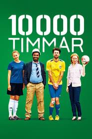 10 000 timmar 2014