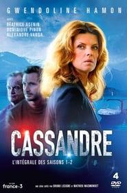 Los crimenes de Cassandre (2015)