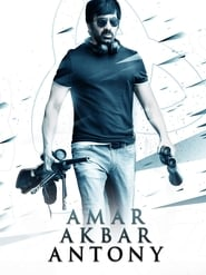 Amar Akbar Anthony 2018 WebRip South Movie Hindi Dubbed 300mb 480p 1GB 720p 3GB 4GB 1080p