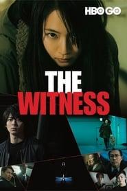 Blind Witness (2019)