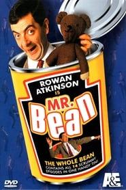 Мистър Бийн / Mr. Bean (1990)