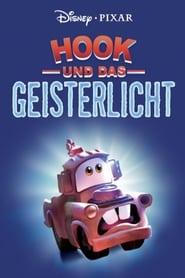 Hook und das Geisterlicht 2006