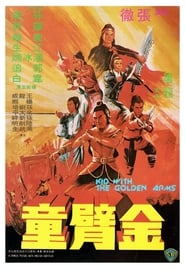 'The Kid with the Golden Arm (1979)