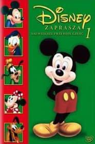 Disney Zaprasza – Największe Przeboje Część 1