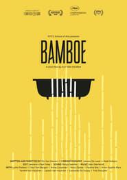 Bamboe (2019)