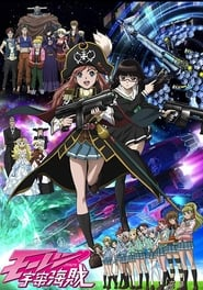 Bodacious Space Pirates 2012