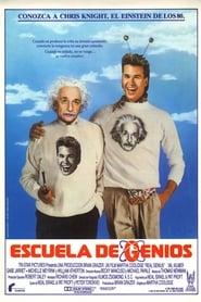 Escuela de genios 1985