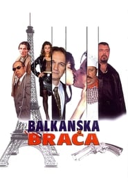 Balkanska braća