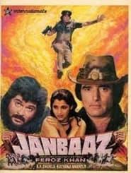 Janbaaz 1986