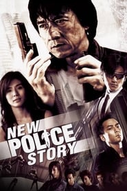 New Police Story (2004) BluRay 480p & 720p