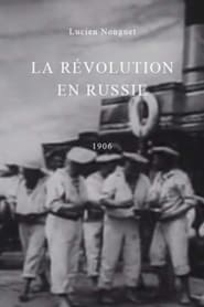 La révolution en Russie 1906