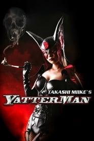 Yatterman (2009)