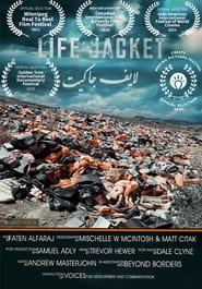 Life Jacket (2021)