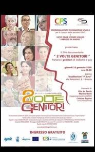 Parents Reborn (2008)