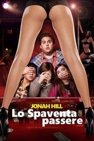 Lo spaventapassere (2011)