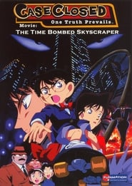 Detective Conan: The Time Bombed Skyscraper (1997)