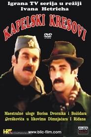 Kapelski kresovi 1975