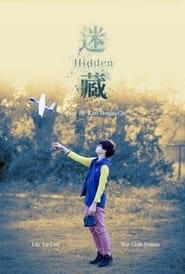 Hidden (2021)