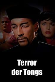 Terror der Tongs