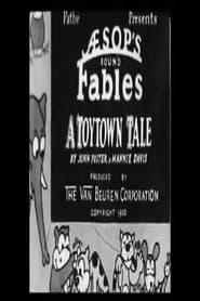 A Toytown Tale