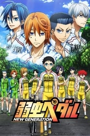 Yowamushi Pedal Season 3 Episode 1