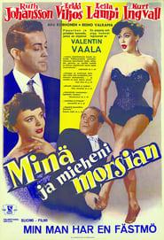 Me and My Husband's Fiancée 1955