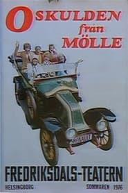 Oskulden från Mölle 1977